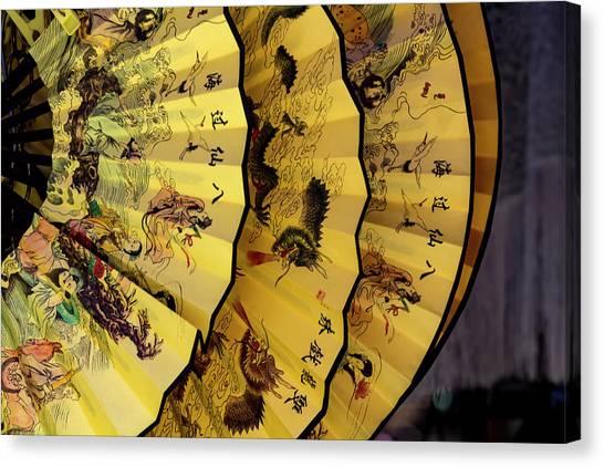 Chinese Fans Canvas Print by Robert Ullmann
