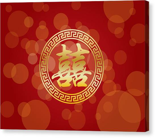 Chinese Wedding Double Happiness On Red Background Canvas Print
