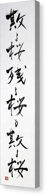 Chirusakra The Last Haiku Of Ryokan 14060018fy Canvas Print