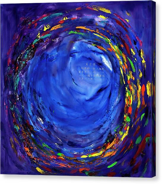 Canvas Print - Chun Bu Kyung by Dolores Baker