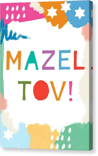 Jewish Art Canvas Print - Colorful Mazel Tov- Art By Linda Woods by Linda Woods