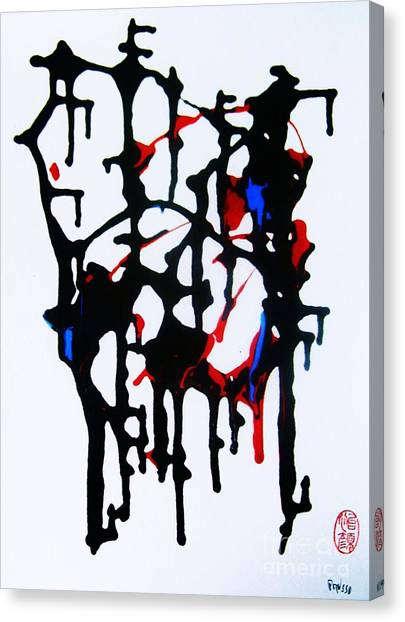 Dancing Rhythm Canvas Print