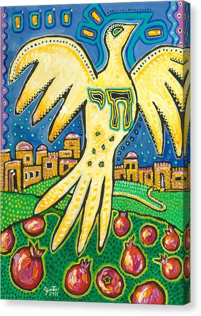 Dove Over Jerusalem Canvas Print