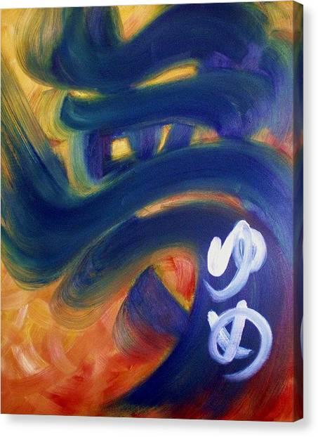 Dream Canvas Print by Sheila Tajima