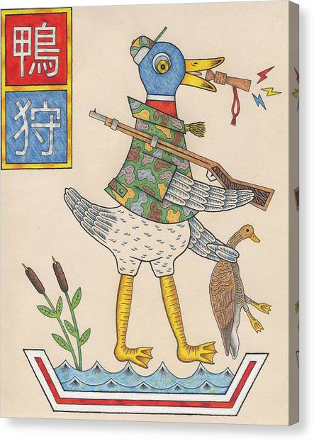 Blue Camo Canvas Print - Duck Hunt A Humorous Rifle Industry Publication Aimed At Japanese Children by Matt Leines