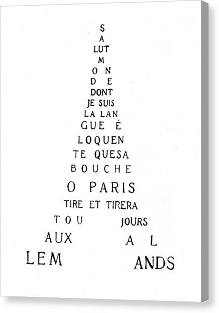 Paris Canvas Print - Eiffel Tower by Guillaume Apollinaire
