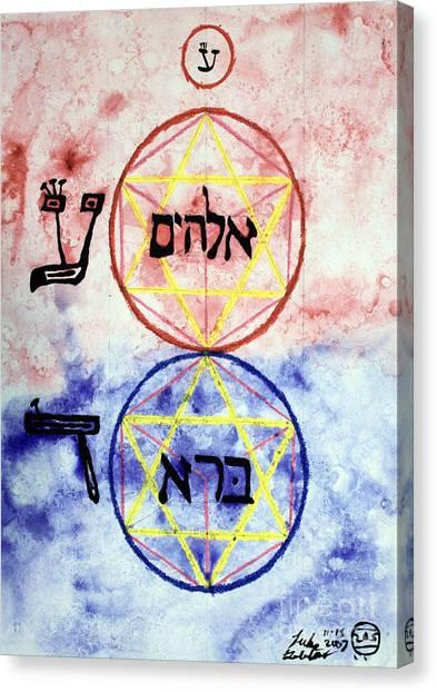 Elohim Bara Canvas Print