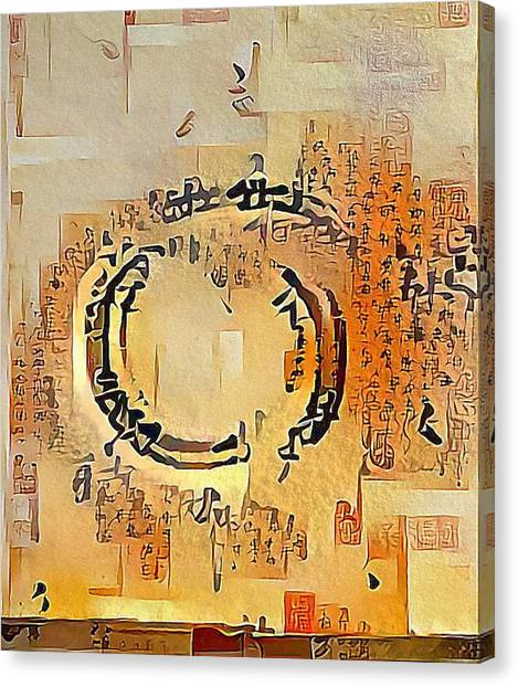 Enso Calligraphy  Canvas Print