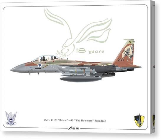 Israeli Air Force F 15i Ra'am Canvas Print