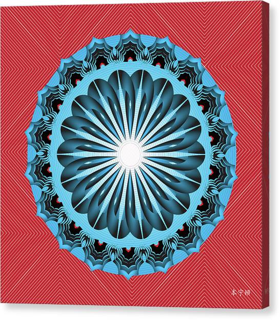 Fleuron Composition No. 242 Canvas Print