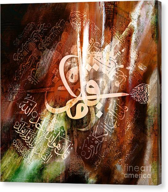 four Qul Canvas Print