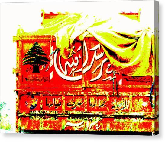 Funky Lebanese Truck Canvas Print