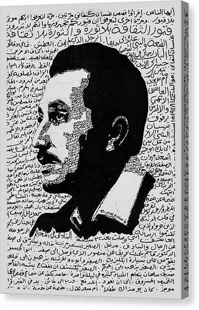 Palestinian Canvas Print - Ghassan Kanafani Portrait by Munir Alawi