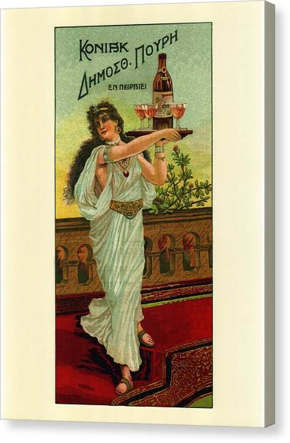 Cognac Canvas Print - Girl In A White Robe Carrying Cognac - Cognac Liquer - Vintage Advertising Poster by Studio Grafiikka