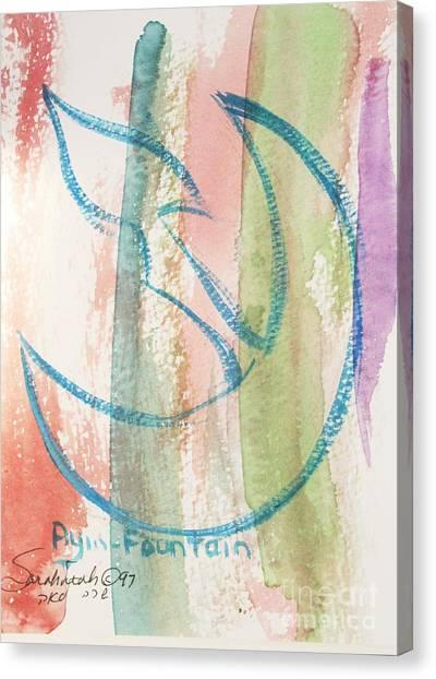 Gliding Ayin Canvas Print