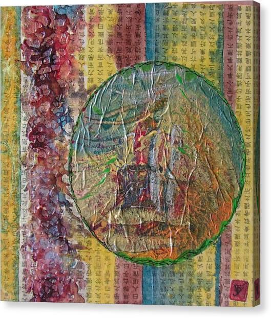Globas Series 2 Canvas Print by John Vandebrooke