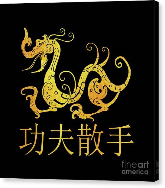 Gold Copper Dragon Kung Fu San Soo On Black Canvas Print