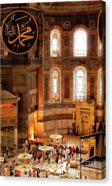 Canvas Print - Hagia Sophia Interior 10 by Rick Piper Photography