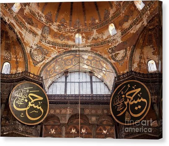 Canvas Print - Hagia Sophia Interior 11 by Rick Piper Photography