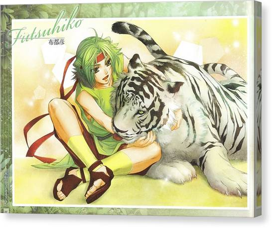 Turtle Canvas Print - Harukanaru Toki No Naka De by Alice Kent