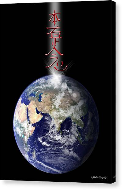 Heal The Planet Canvas Print