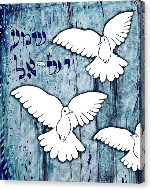 Hear Israel Canvas Print