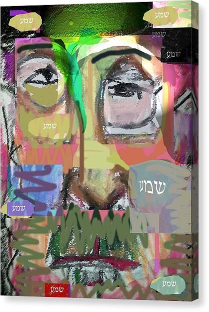 Hear O Israel Canvas Print