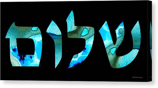 Torah Canvas Print - Hebrew Writing - Shalom 2 - By Sharon Cummings by Sharon Cummings