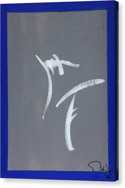 Heiroglyph Canvas Print by John Wesley