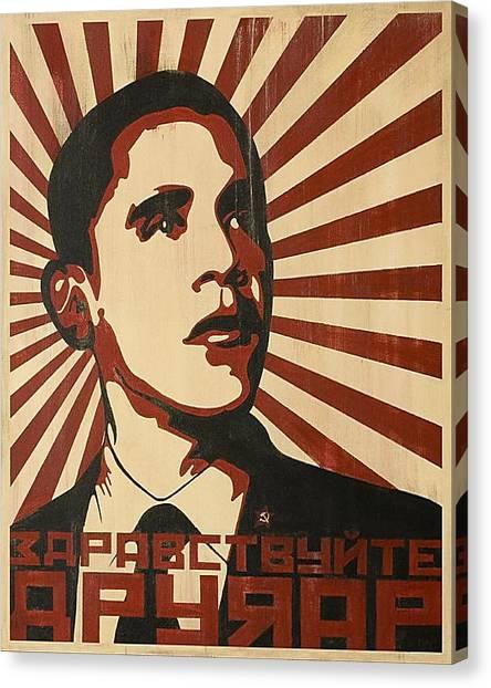 Obama Poster Canvas Print - Hello Comrade by Josh Bernstein