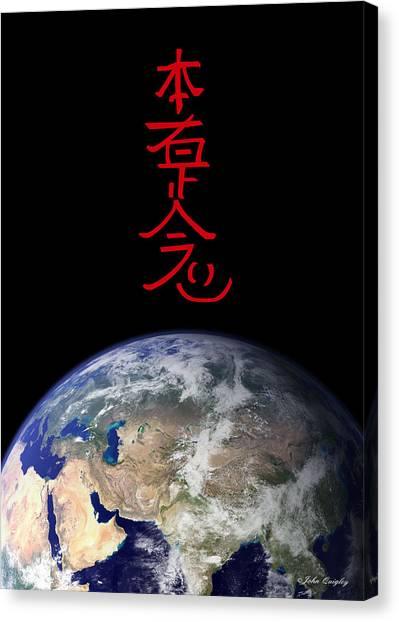 Hon Sha Ze Sho Nen Canvas Print