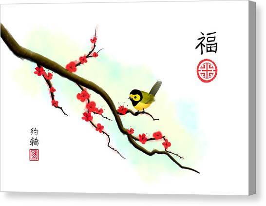 Hooded Warbler Prosperity Asian Art Canvas Print
