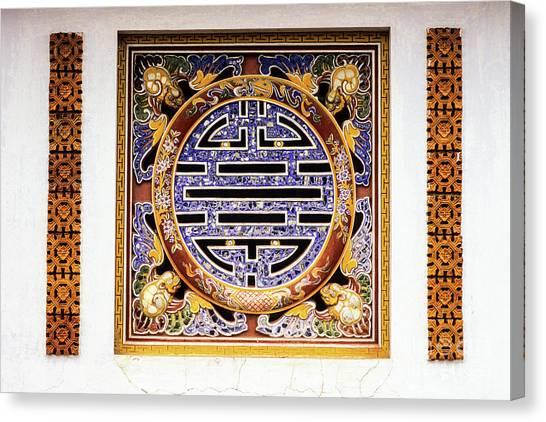 Canvas Print - Hue Thai Hoa Palace Window by Rick Piper Photography