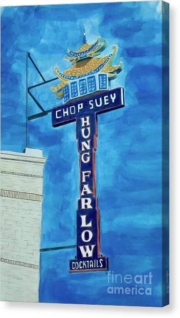 Chinese Restaurant Canvas Print - Hung Far Low by Glenda Zuckerman