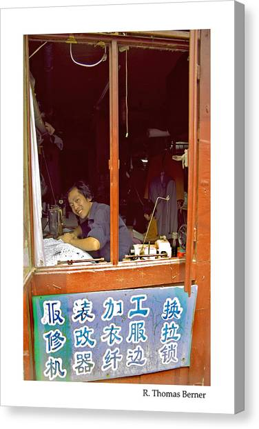 Hutong Tailor Canvas Print