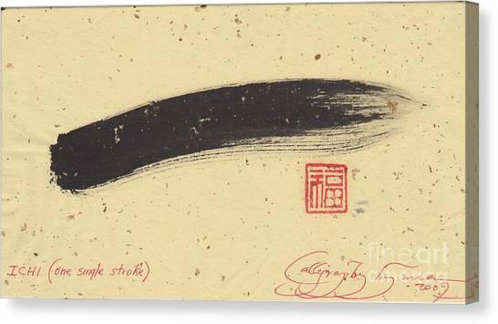 Ichi - One Stroke Canvas Print