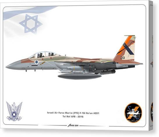 Israeli Air Force F 15i Ra'am - Ftc Canvas Print