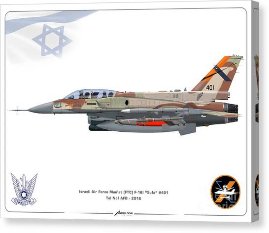 Israeli Air Force F-16i Sufa - Ftc Canvas Print