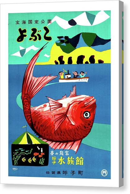 Big Red Canvas Print - Japan, Big Red Fish, Travel Poster by Long Shot
