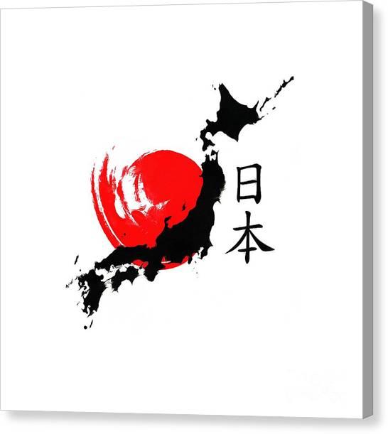 Jujitsu Canvas Print - Japan Country by Icun Cinu