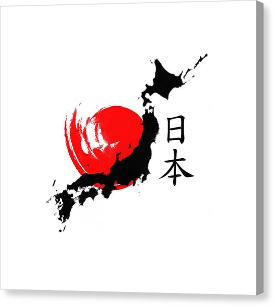 Jujitsu Canvas Print - Japan Country by Yosef Yasayeh