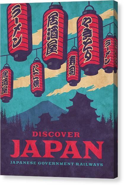 Japan Canvas Print - Japan Travel Tourism With Japanese Castle, Mt Fuji, Lanterns Retro Vintage - Blue by Ivan Krpan