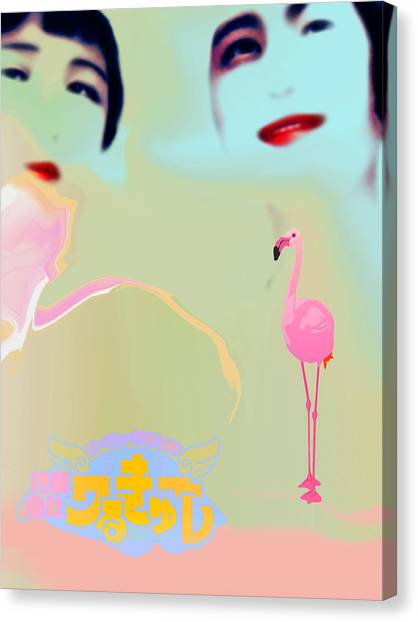 Japanese Beauties Canvas Print