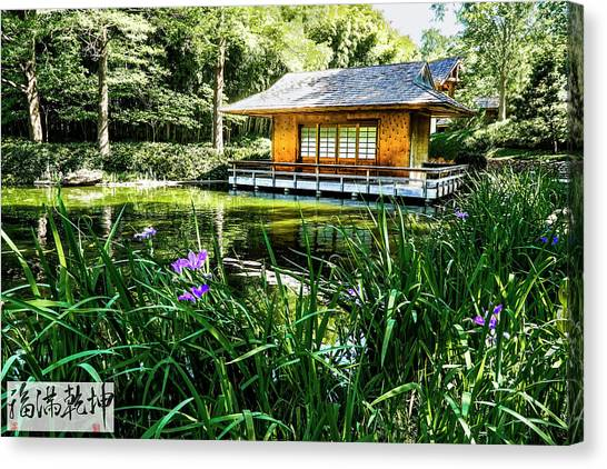 Japanese Gardens II Canvas Print