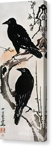 Artcom Canvas Print - Japanese Print: Crow by Granger
