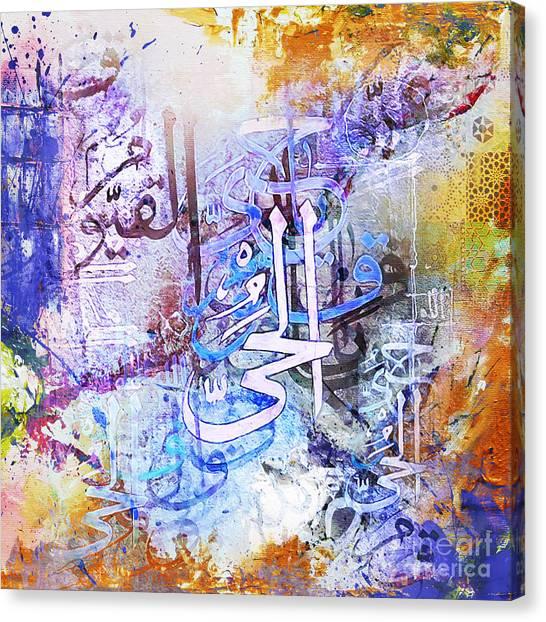 Katba A  Canvas Print