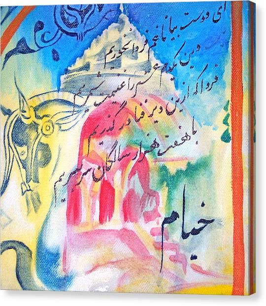 Persians Canvas Print - Khayyam by Khalid Hussein