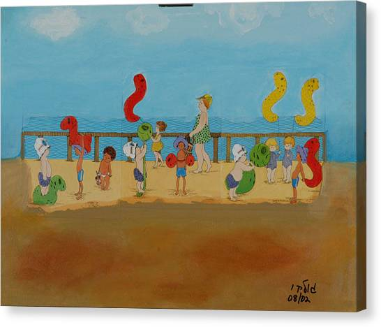 Kids At The Beach Canvas Print by Harris Gulko