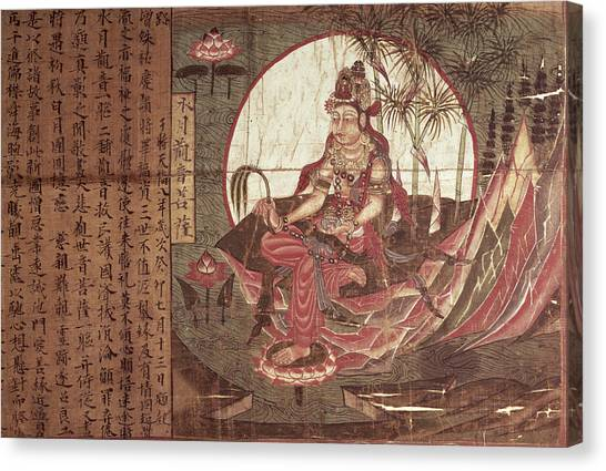 Korean Canvas Print - Kuanyin Goddess Of Compassion by Chinese School
