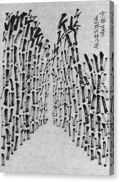 Sagano Bamboo Forest Canvas Print - Kyoto Sagano Bamboo by Kim Kimura